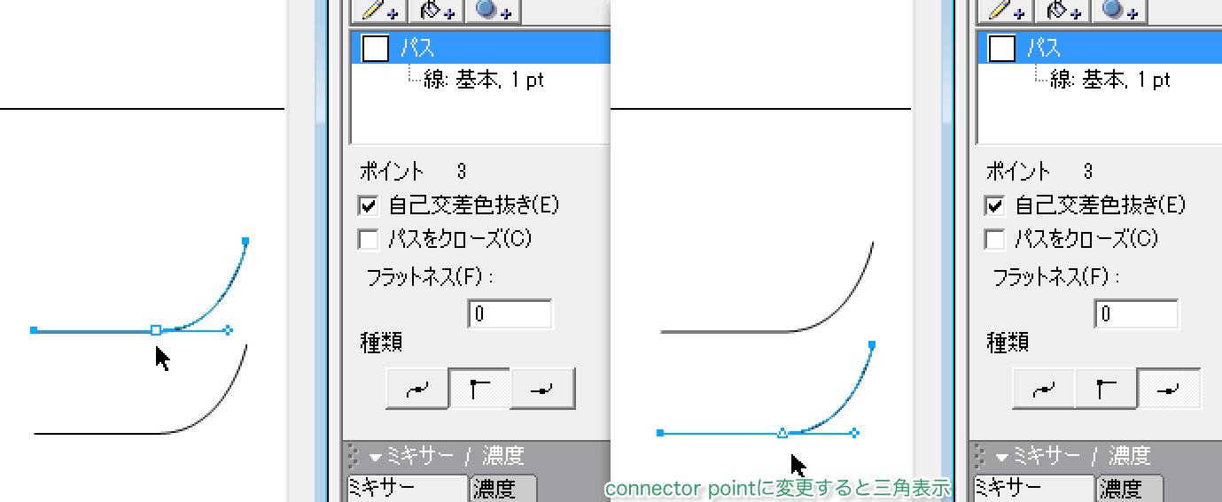 f:id:ashakura:20150118123613p:image