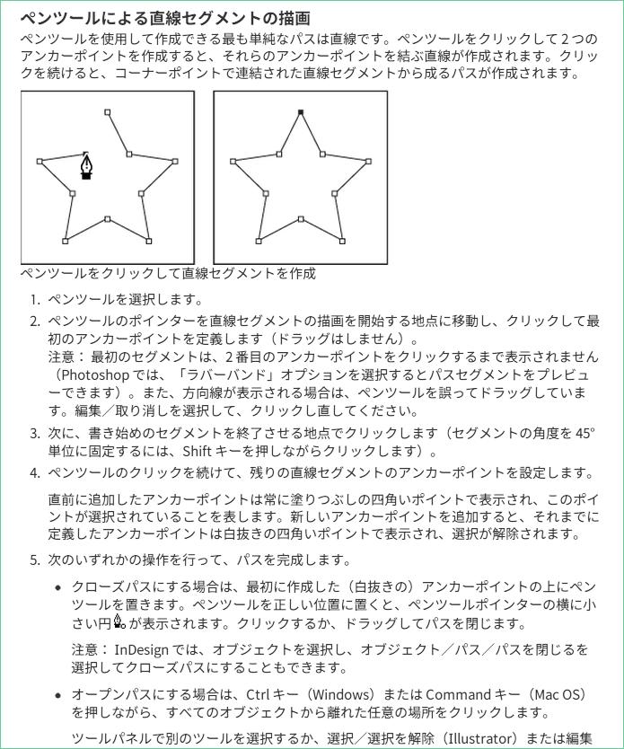 f:id:ashakura:20150118125430p:image