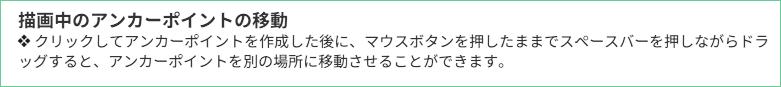 f:id:ashakura:20150118154544p:image