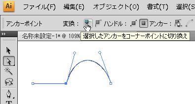 f:id:ashakura:20150118162505p:image