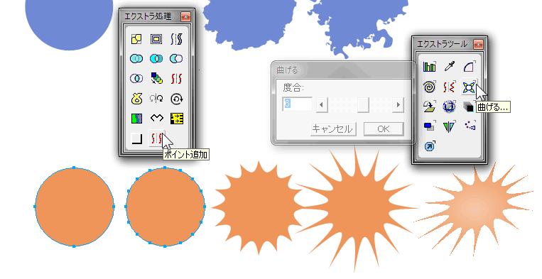 f:id:ashakura:20150119002953p:image
