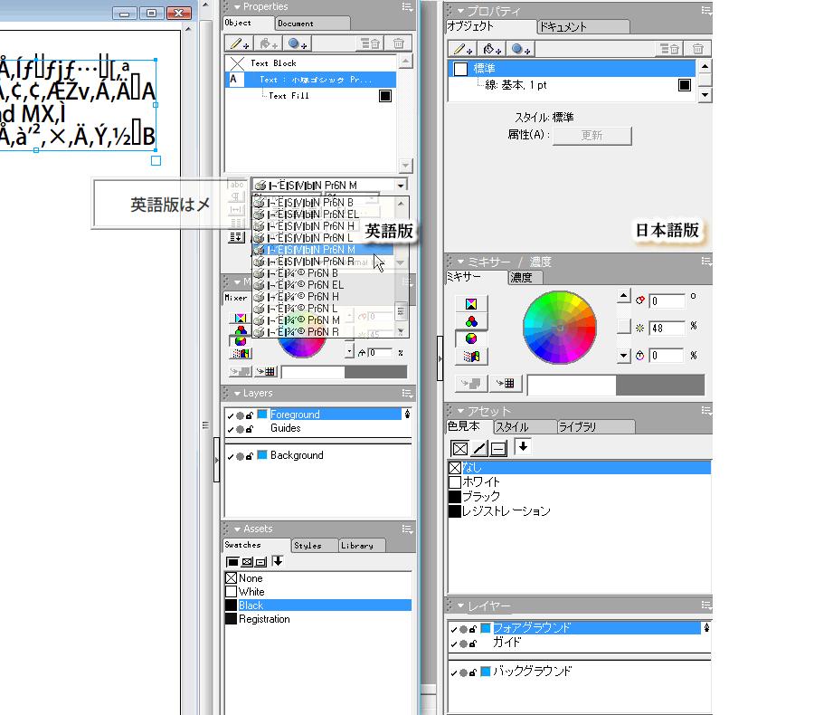 f:id:ashakura:20150307033540p:image