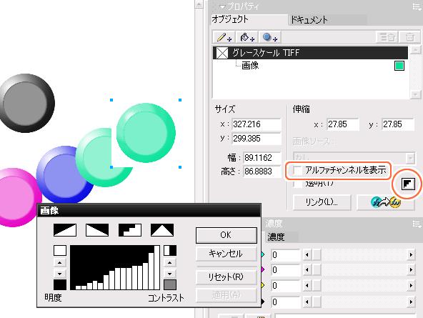 f:id:ashakura:20150307050440p:image