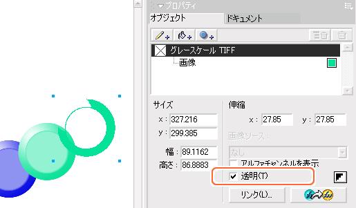 f:id:ashakura:20150307051603p:image