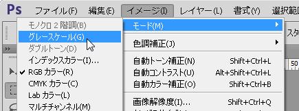 f:id:ashakura:20150308121701p:image