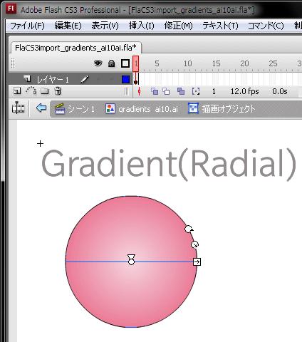 f:id:ashakura:20150328150844p:image