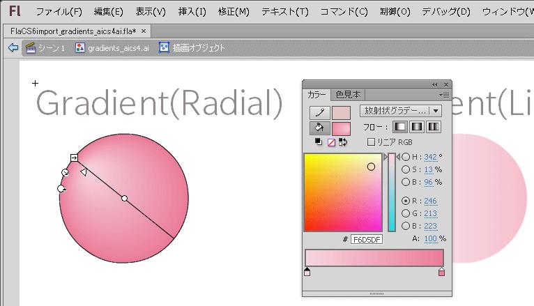 f:id:ashakura:20150328151808p:image