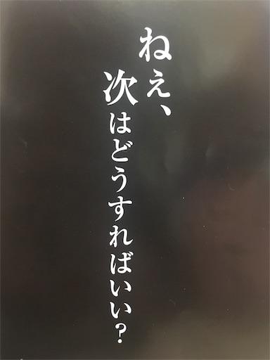 f:id:ashana07:20170314075900j:image