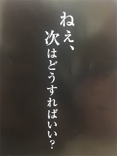 f:id:ashana07:20170417081405j:image