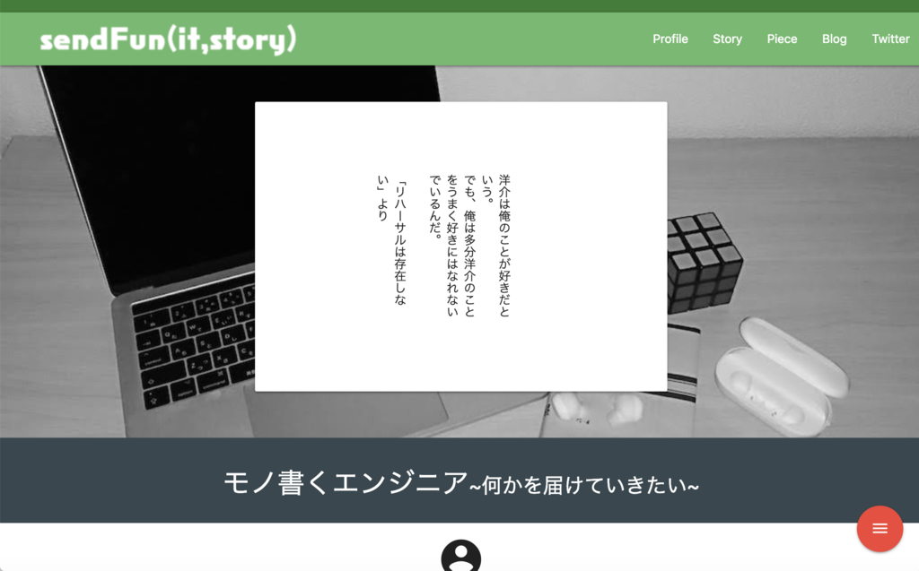 f:id:ashanoguzyutu:20190216170351p:plain