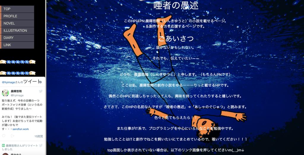 f:id:ashanoguzyutu:20190216171110p:plain