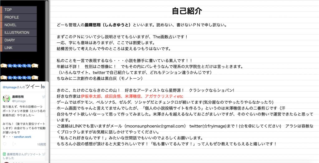 f:id:ashanoguzyutu:20190216171234p:plain