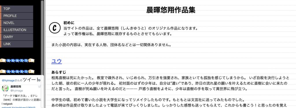 f:id:ashanoguzyutu:20190216171324p:plain
