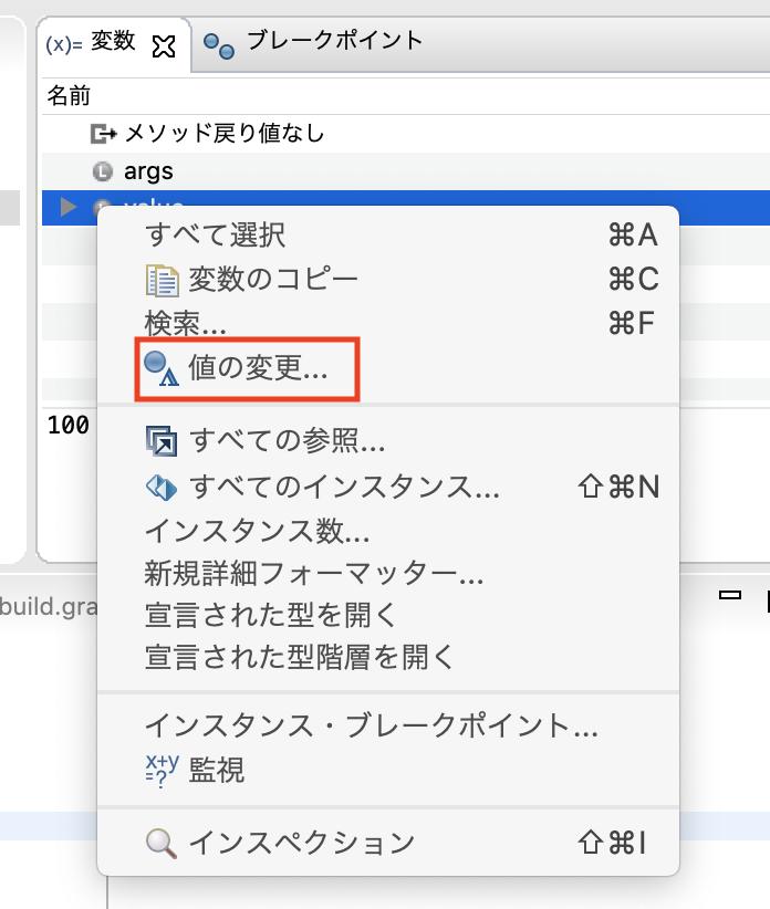 f:id:ashanoguzyutu:20190227201507p:plain:w300:left