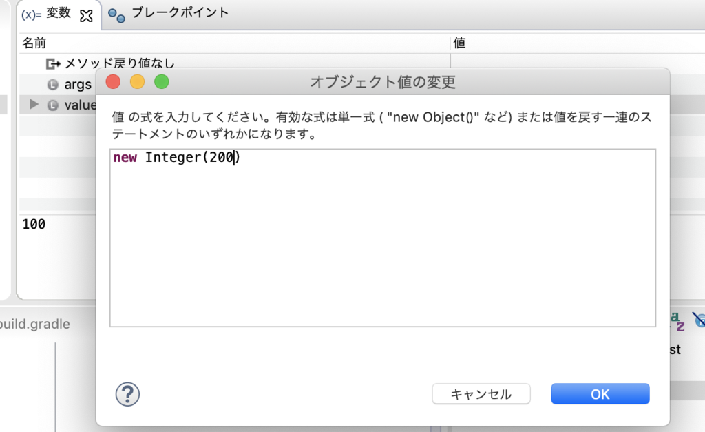 f:id:ashanoguzyutu:20190227201643p:plain:w500:left