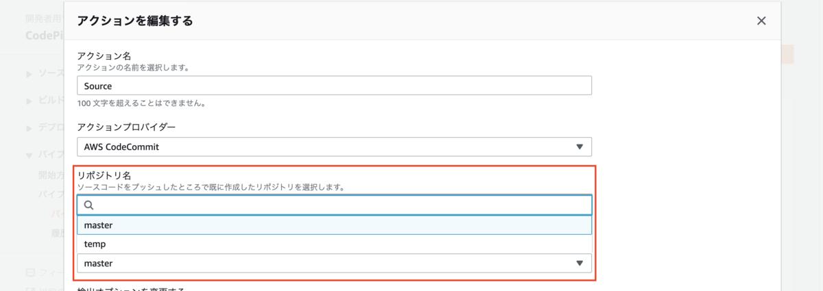 f:id:ashanoguzyutu:20190427210920p:plain
