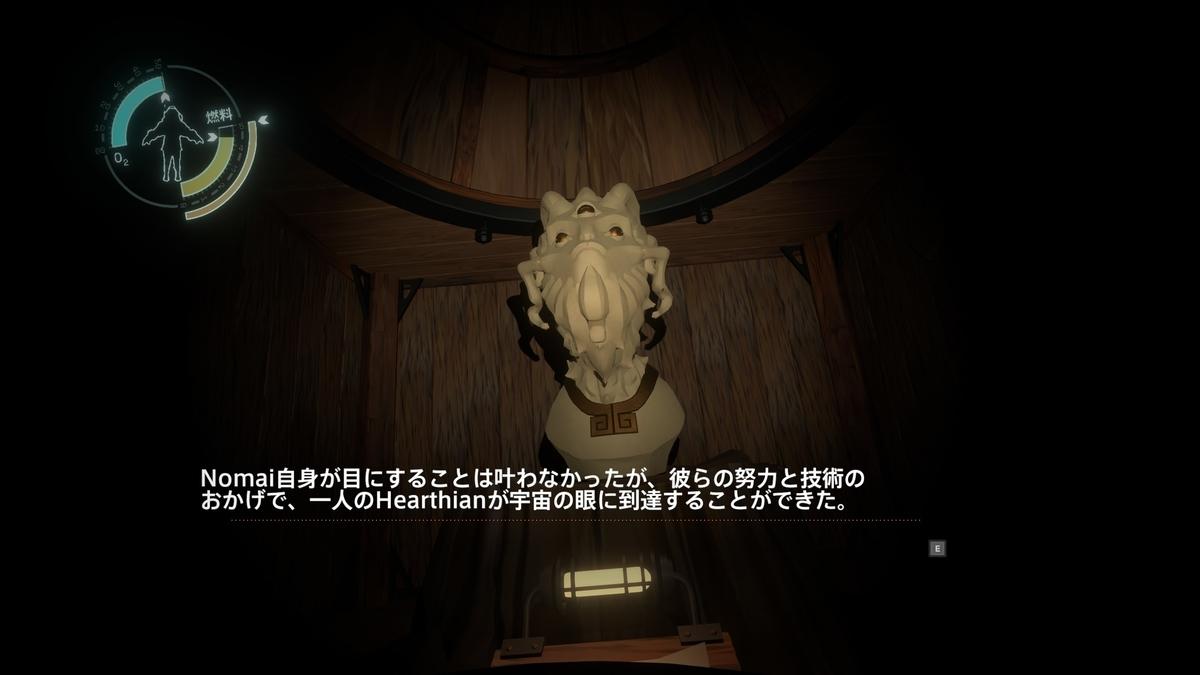 f:id:ashi_yuri:20201213234702j:plain