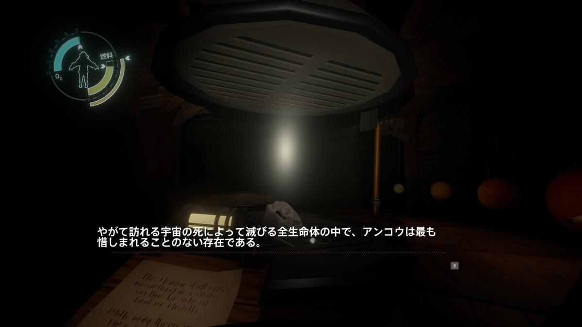f:id:ashi_yuri:20201213234710j:plain