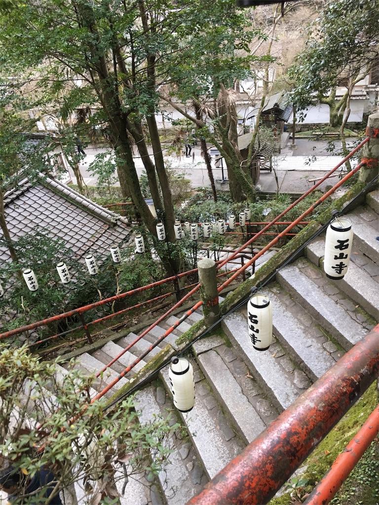 f:id:ashiato2016:20170103232148j:image
