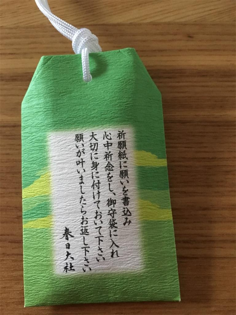 f:id:ashiato2016:20170130095806j:image