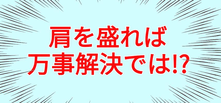 f:id:ashibebe_n:20200104225304p:plain