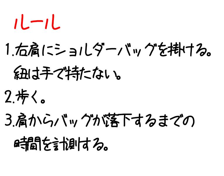 f:id:ashibebe_n:20200126155757p:plain