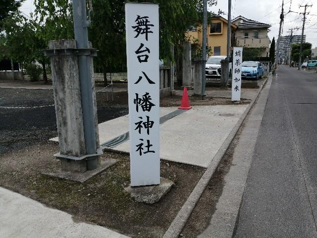 f:id:ashibebe_n:20200620160107j:image