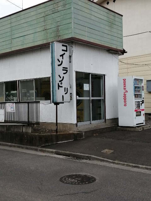 f:id:ashibebe_n:20200620160229j:image