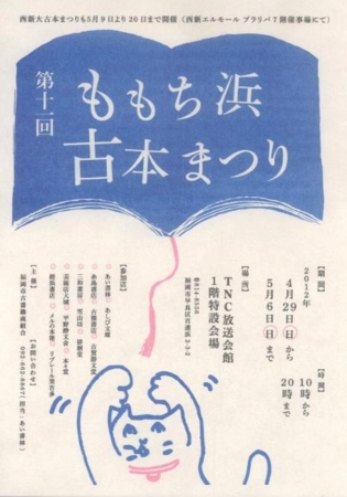 f:id:ashibibunko:20120414094347j:image