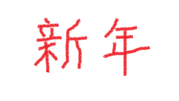 f:id:ashida0108:20170128120058p:plain