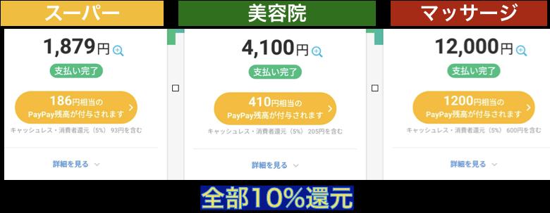 f:id:ashigarax:20191029211059p:plain