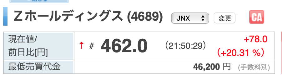 f:id:ashigarax:20191114035413p:plain