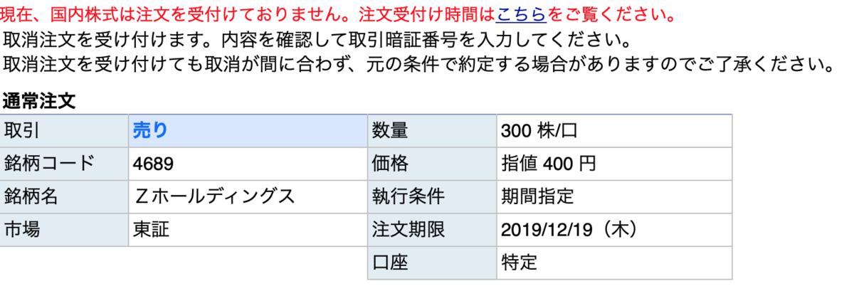 f:id:ashigarax:20191114035956p:plain