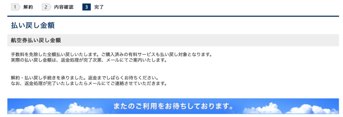 f:id:ashigarax:20200324204738p:plain