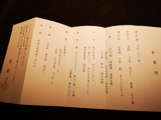 f:id:ashigarax:20201220115135j:plain