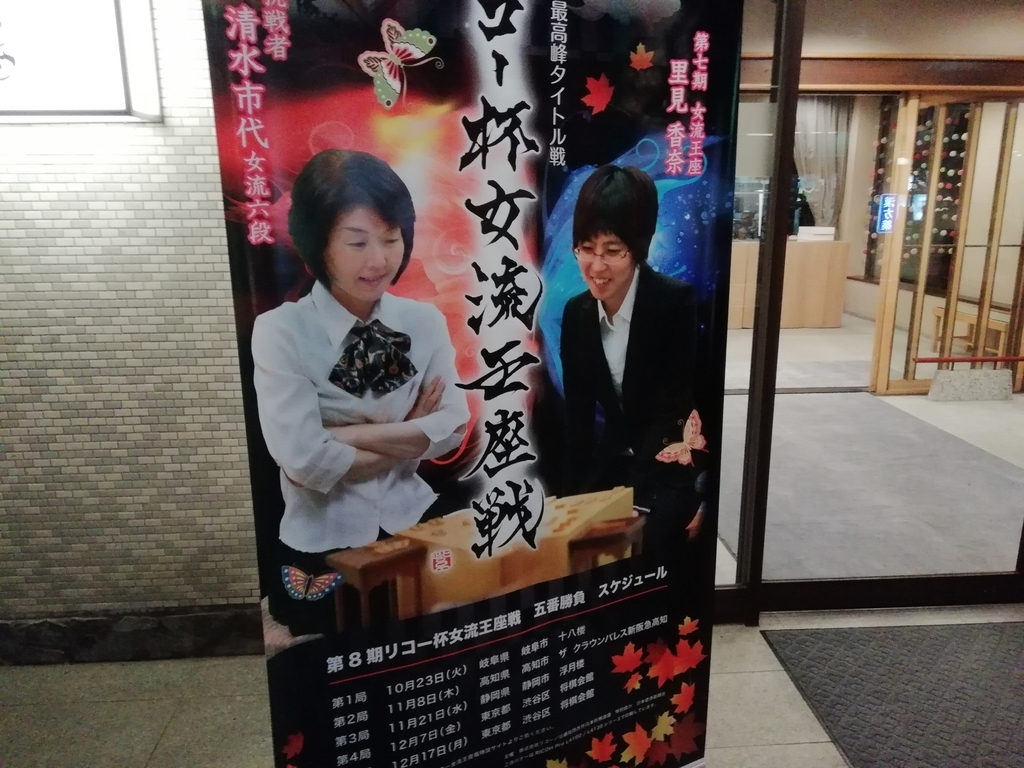 f:id:ashigehinba:20181209211154j:plain