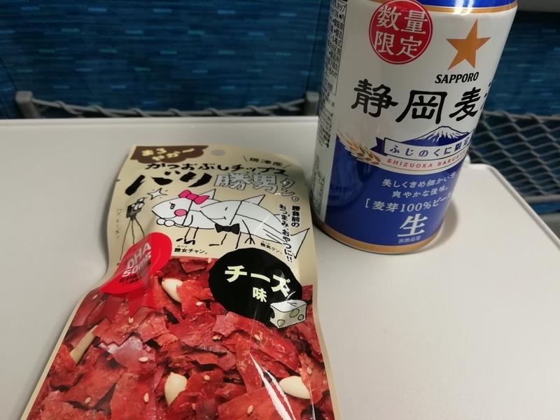 静岡麦酒とバリ勝男クン