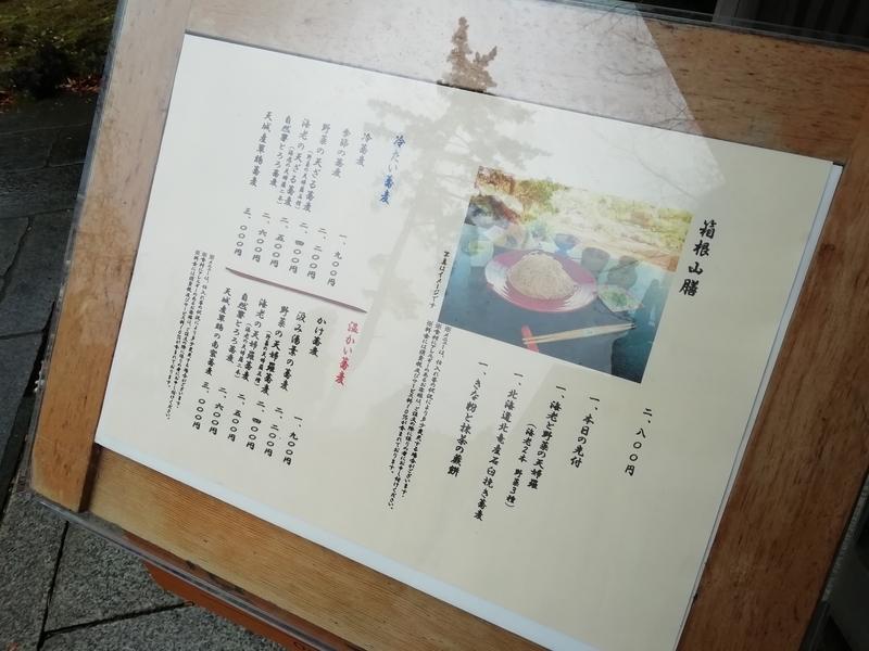f:id:ashigehinba:20190127214032j:plain