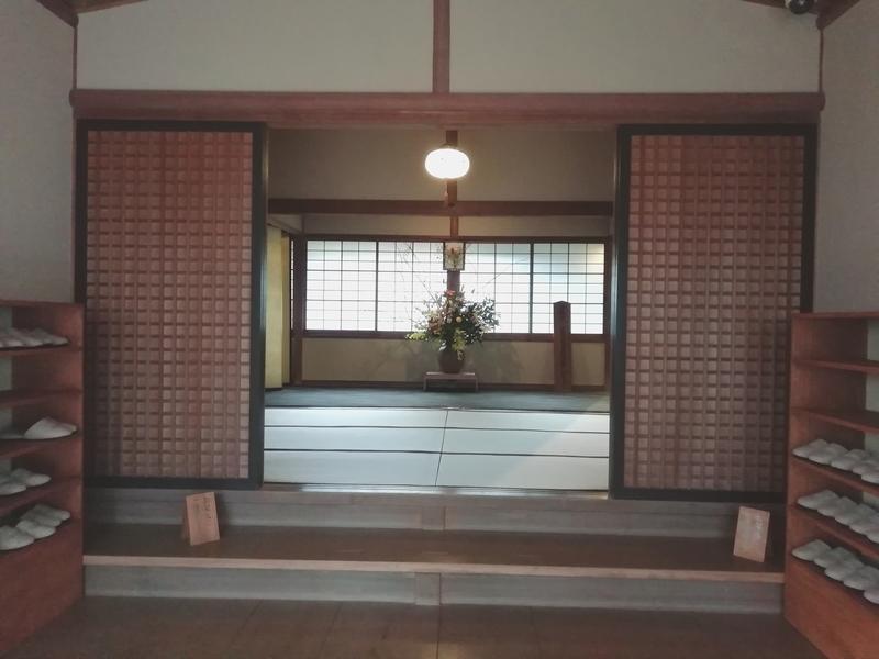 f:id:ashigehinba:20190127214044j:plain