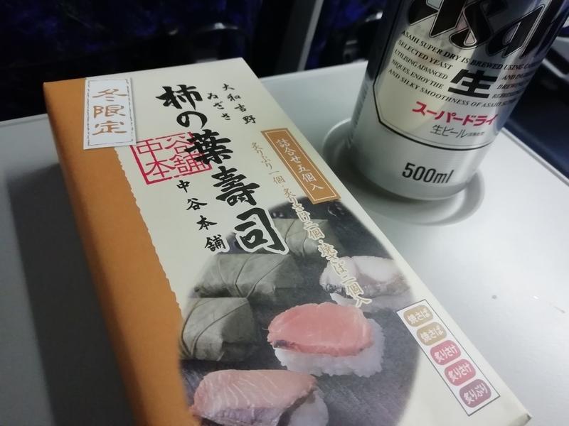 f:id:ashigehinba:20190127225521j:plain