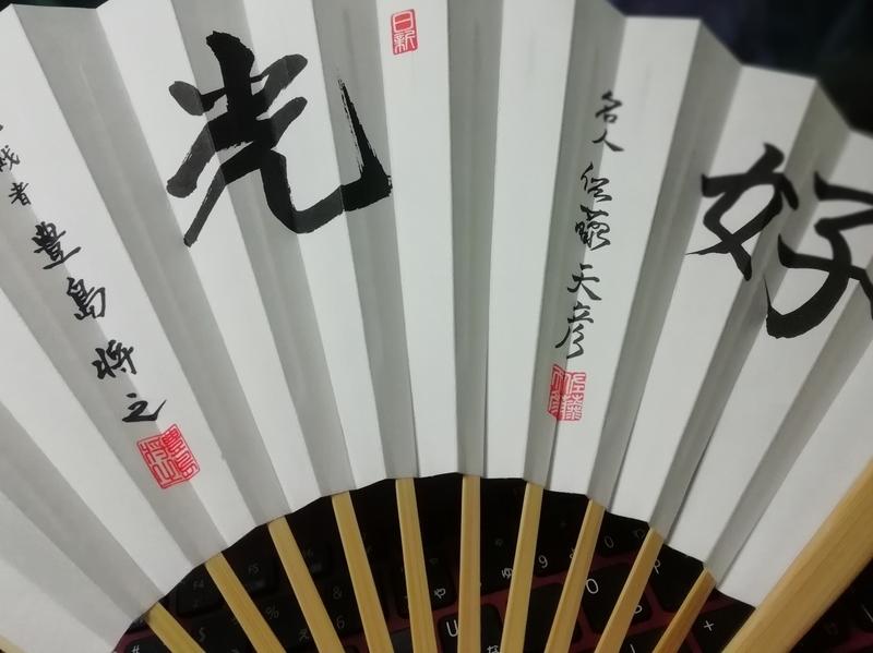 f:id:ashigehinba:20190414230908j:plain