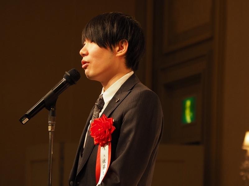 f:id:ashigehinba:20190414231911j:plain