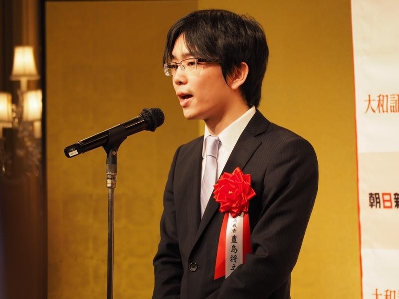 f:id:ashigehinba:20190414231912j:plain