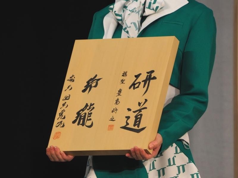 f:id:ashigehinba:20190615235459j:plain
