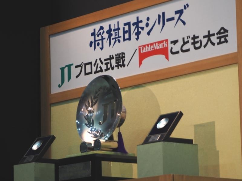 f:id:ashigehinba:20190615235559j:plain