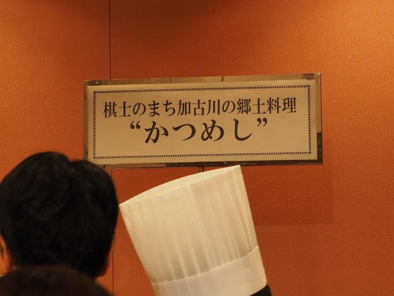 f:id:ashigehinba:20191115082357j:plain