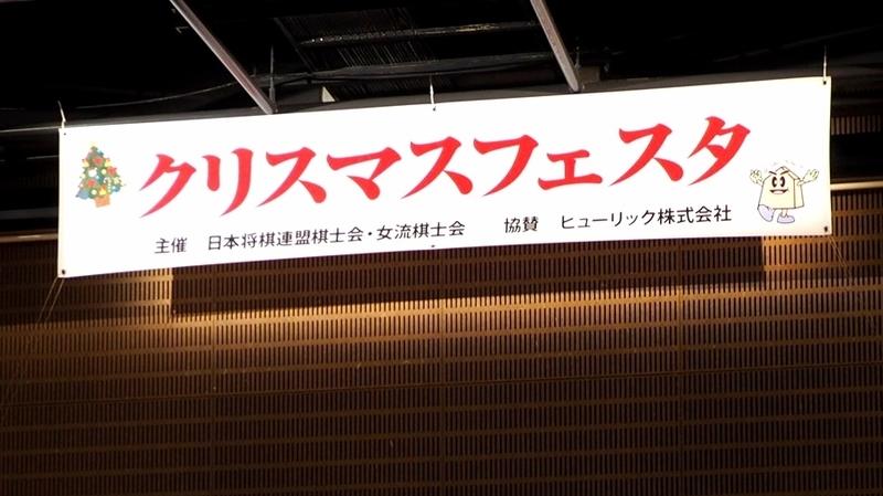 f:id:ashigehinba:20191222234458j:plain