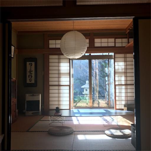 f:id:ashihouguide86:20170206102615j:image