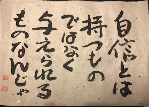 f:id:ashihouguide86:20171201165327j:image