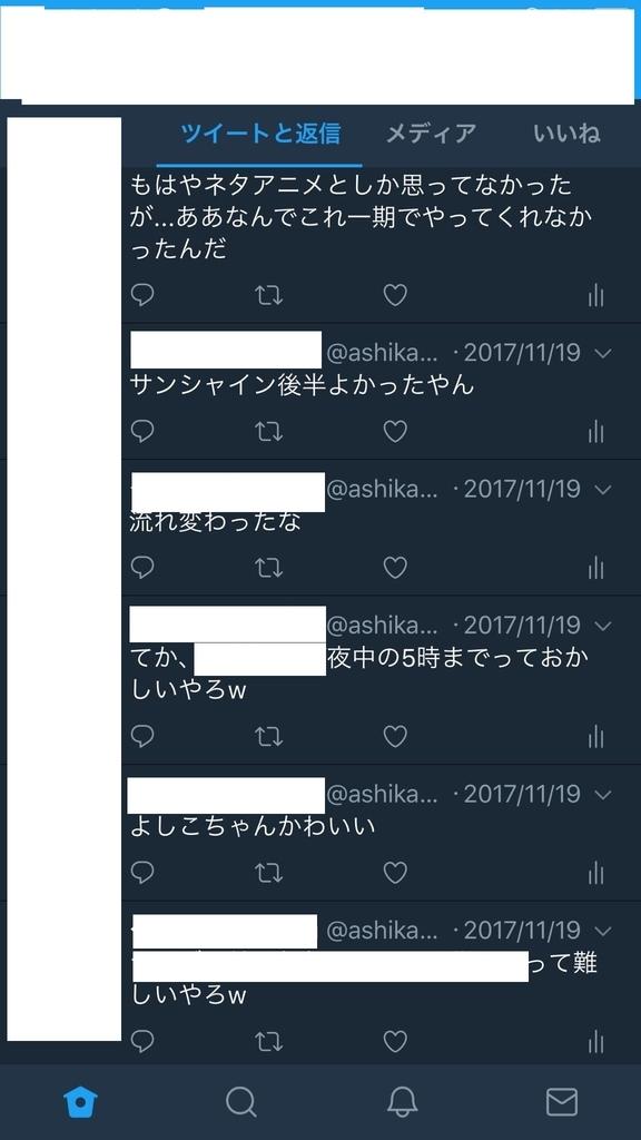 f:id:ashika_ouou:20181222011721j:plain